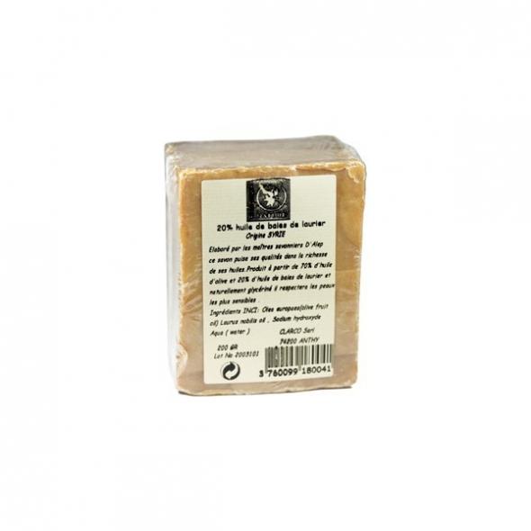 Savon d'Alep 20% - 200 g